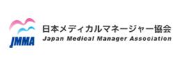 日本メディカルマネージャー協会・バナー
